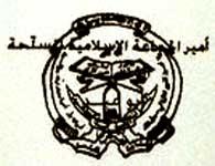 GIA logo.