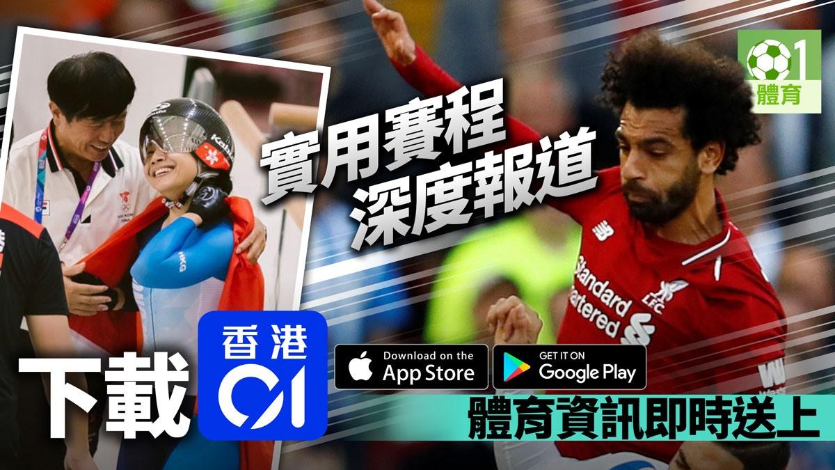 【英超】快樂足球孫興慜 熱刺陽光男孩的決心與窩心|香港01|即時體育