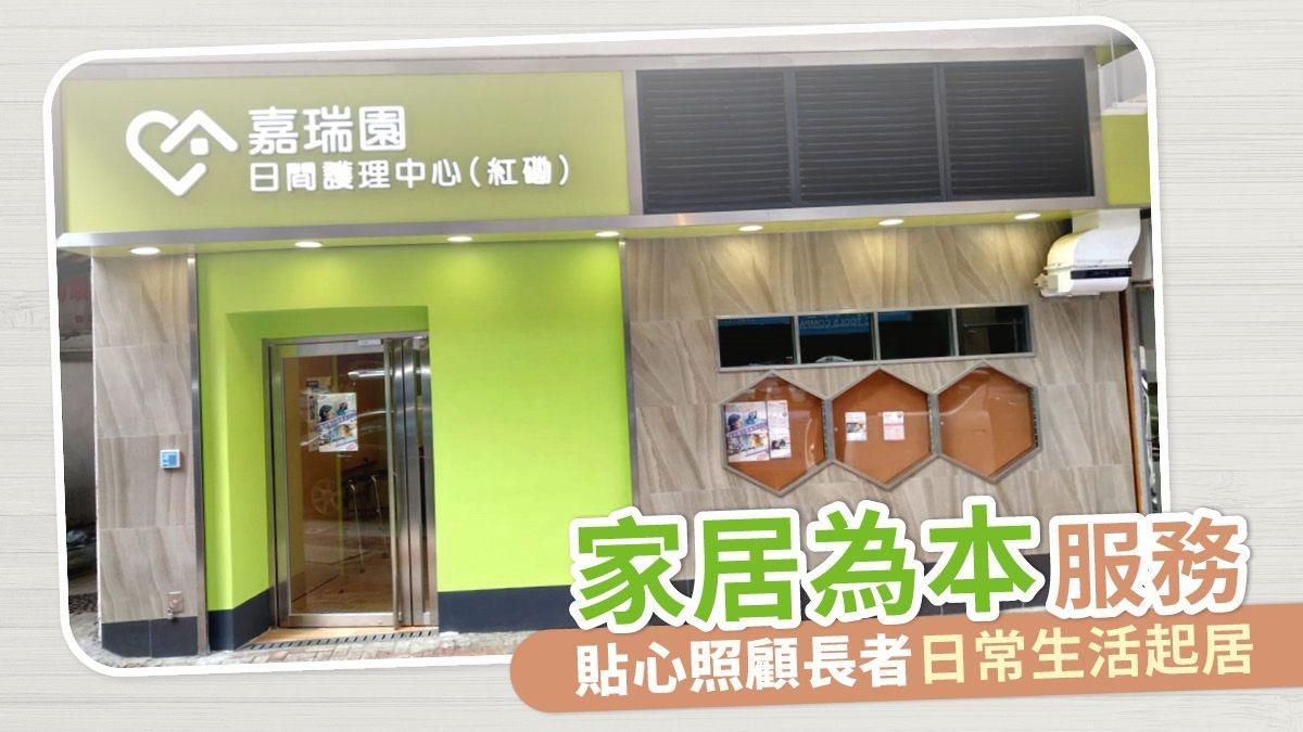 【社區券】一對一上門照顧長者 政府資助高達95%|香港01|健康