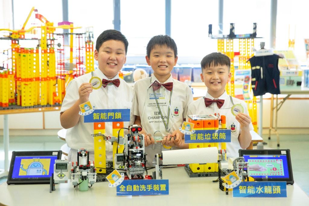 疫情下創作一站式抗疫家居智能助理 小六學生憑創意作品奪冠 香港01 親子