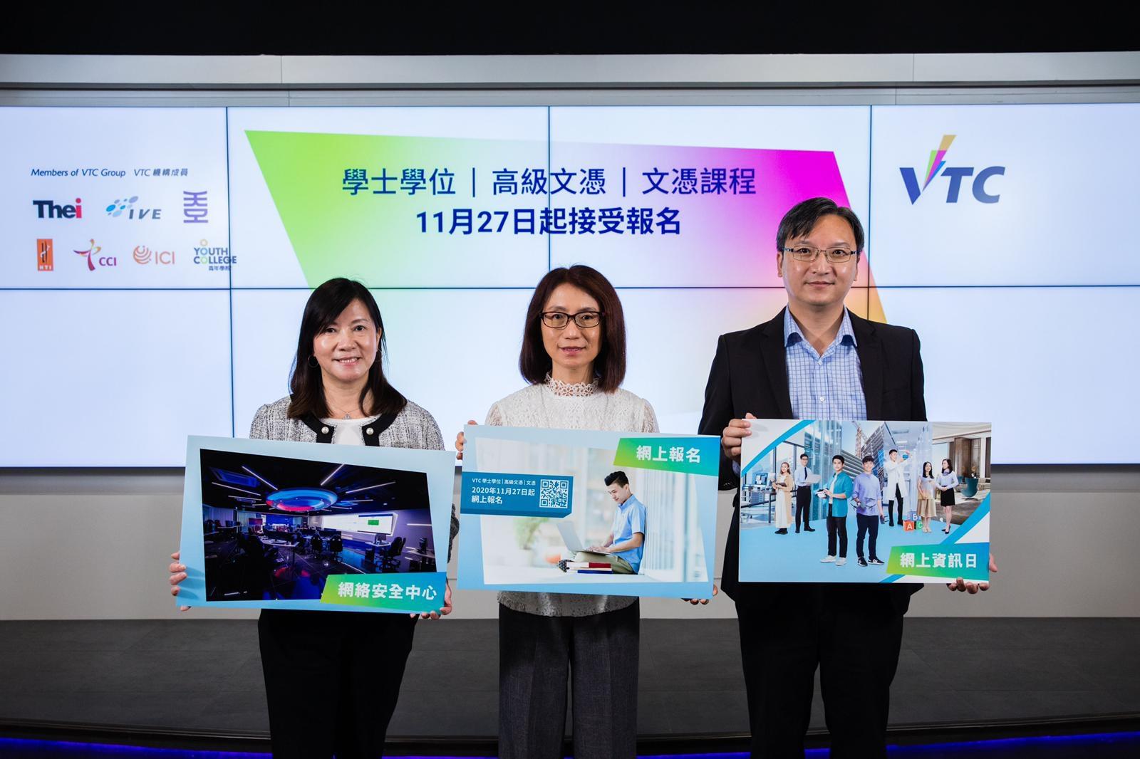 DSE 2021|VTC課程周五起網上報名 中六生人數跌來年學額減數百|香港01|社會新聞