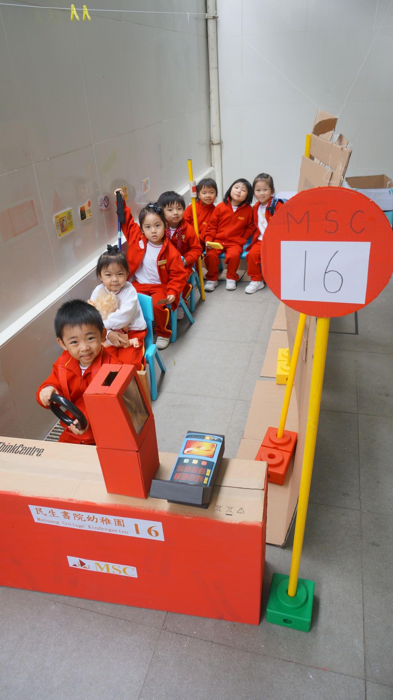 【幼稚園面試】民生幼稚園12,3人爭一學位 面試要認英文,數字|香港01|親子|