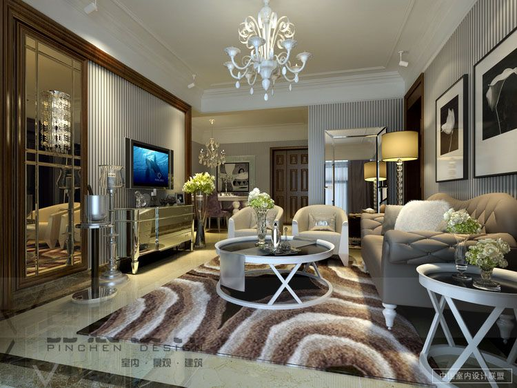 Delightful Striped Wallpaper Living Room Mirrors White Brown. Modern Living Rooms From  The Far East Part 27