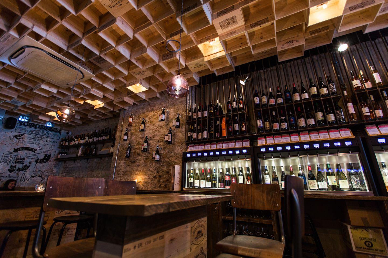 Wine tasting Bar & Wine Retail Ceiling