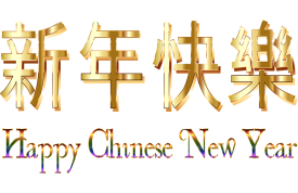 Things You Didn't Know About Chinese New Year