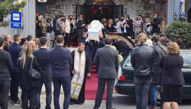 Το ύστατο αντίο στην Αριάδνη Γερασιμίδου: Τραγική φιγούρα η μητέρα της