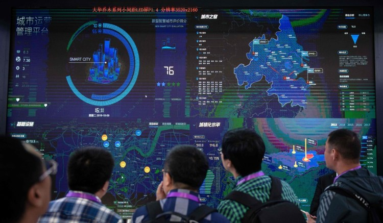 The AI system is linked to a number of different databases, allowing it to cross-check information. Photo: AFP