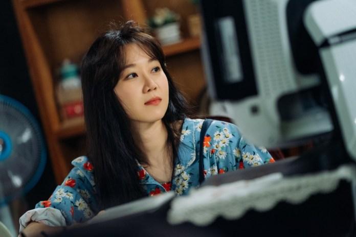 กงฮโยจิน