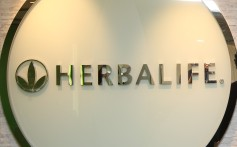 The Herbalife logo at the company's office in Hong Kong. Photo: Jonathan Wong/SCMP