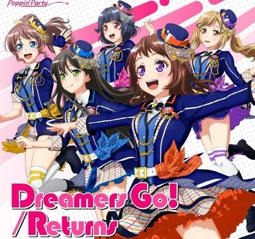 Dreamers Go! / retunrs cover