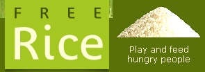 Donate rice