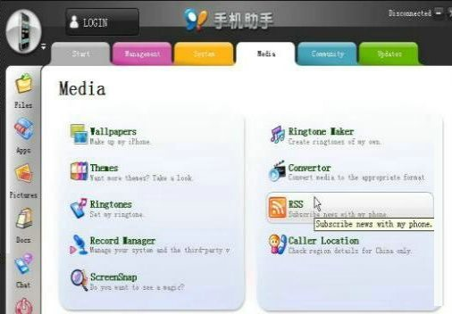 PC Suite: Smartphone Management Software for iPhone ...