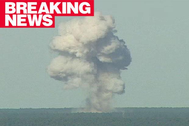 MOAB bomb blast