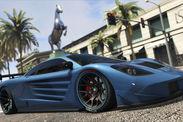 GTA 5 Online PS4 update Rockstar Xbox One PC release date