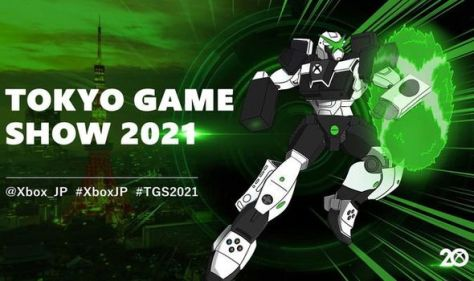 Xbox TGS 2021 live stream: Start time, how to watch event, what to expect
