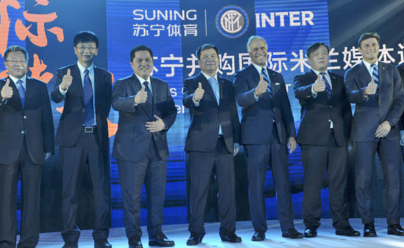 Suning Group take over Inter Milan
