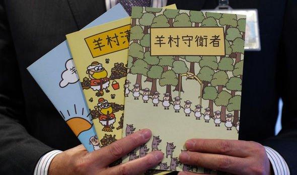 Hong Kong books