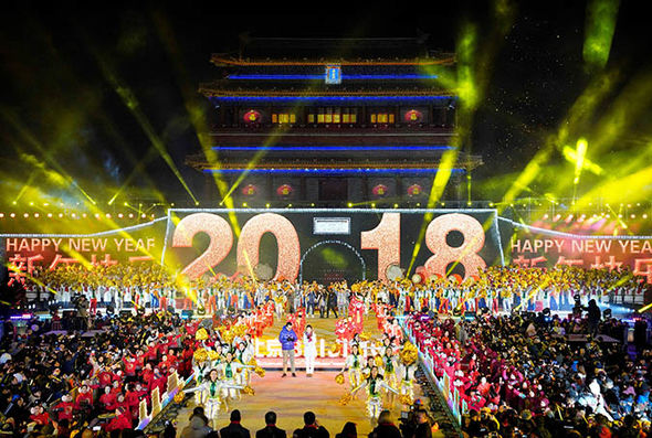New Year's Eve celebrations in Beijing, China