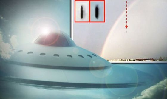 UFO struck lightning