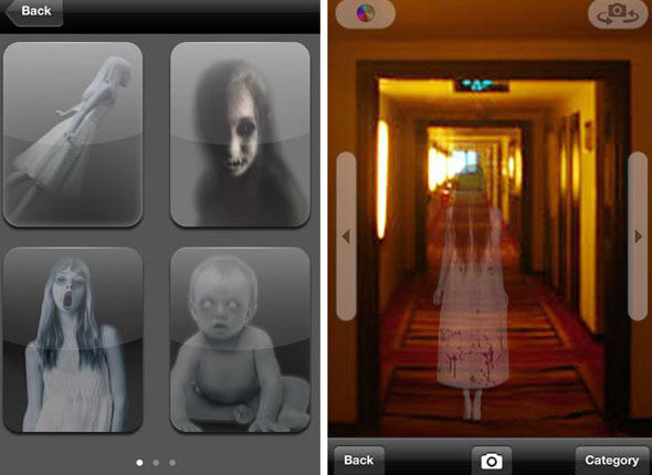 The same ghost (top left) in promotional material for Ghost Capture