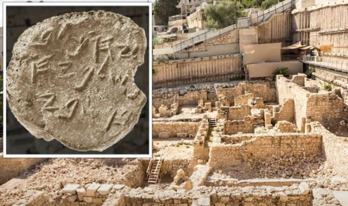 Archaeology breakthrough as Jerusalem discovery 'confirms complete chapters' from Bible