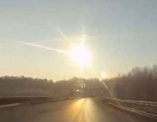 The object was seen exploding in the sky