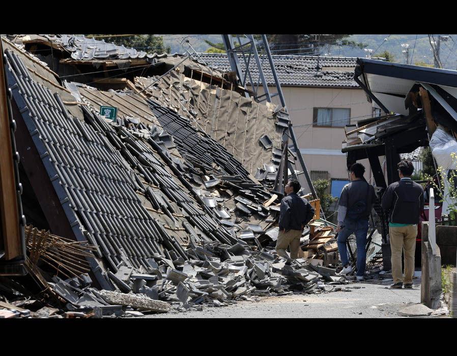 Japan earthquake Mashiki deadly