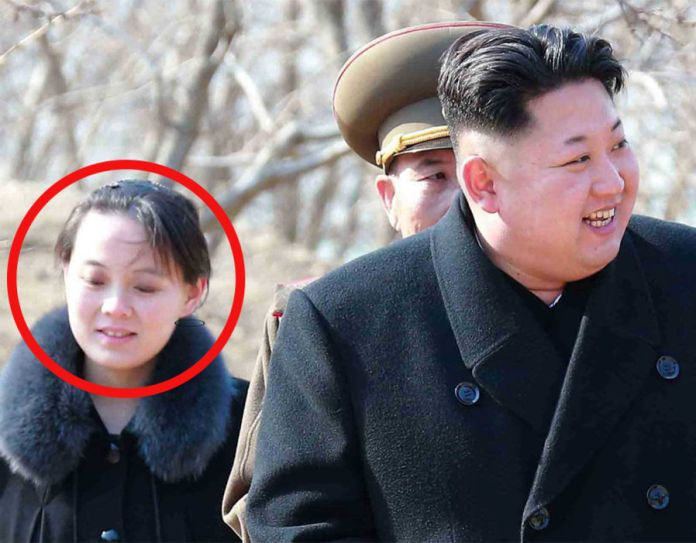 Kim Jong-un's sister to visit PyeongChang Winter Olympic Games