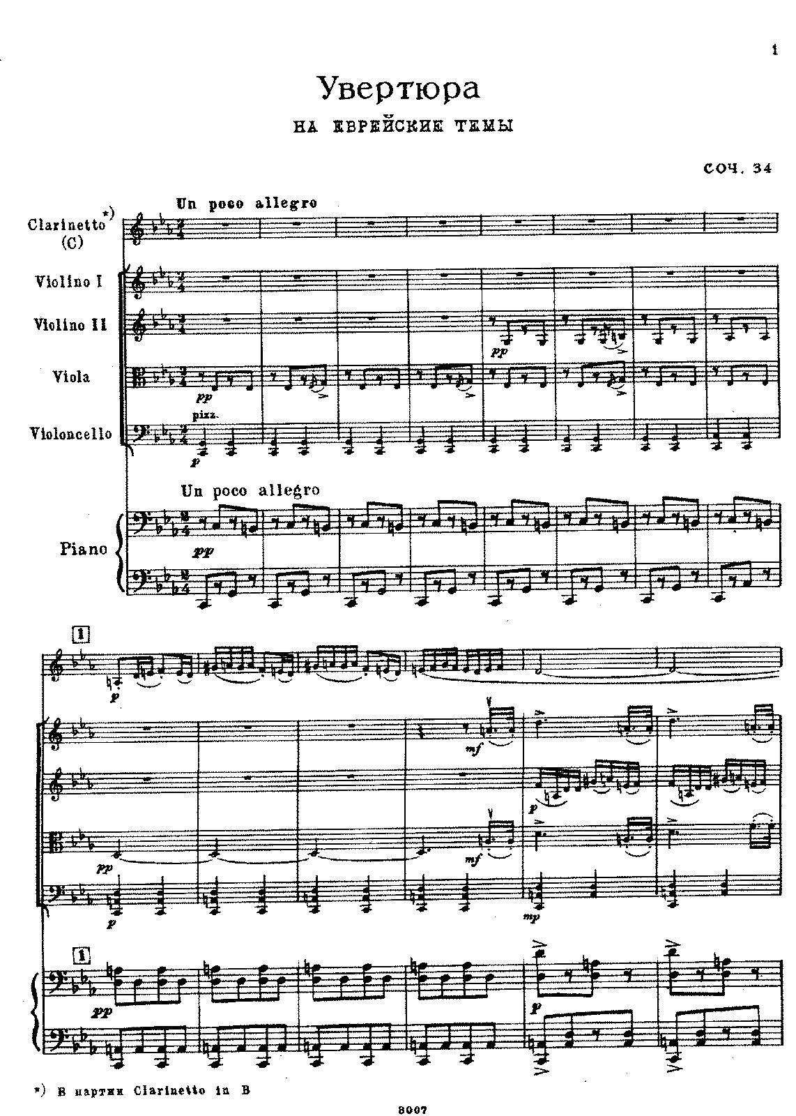 op. 34