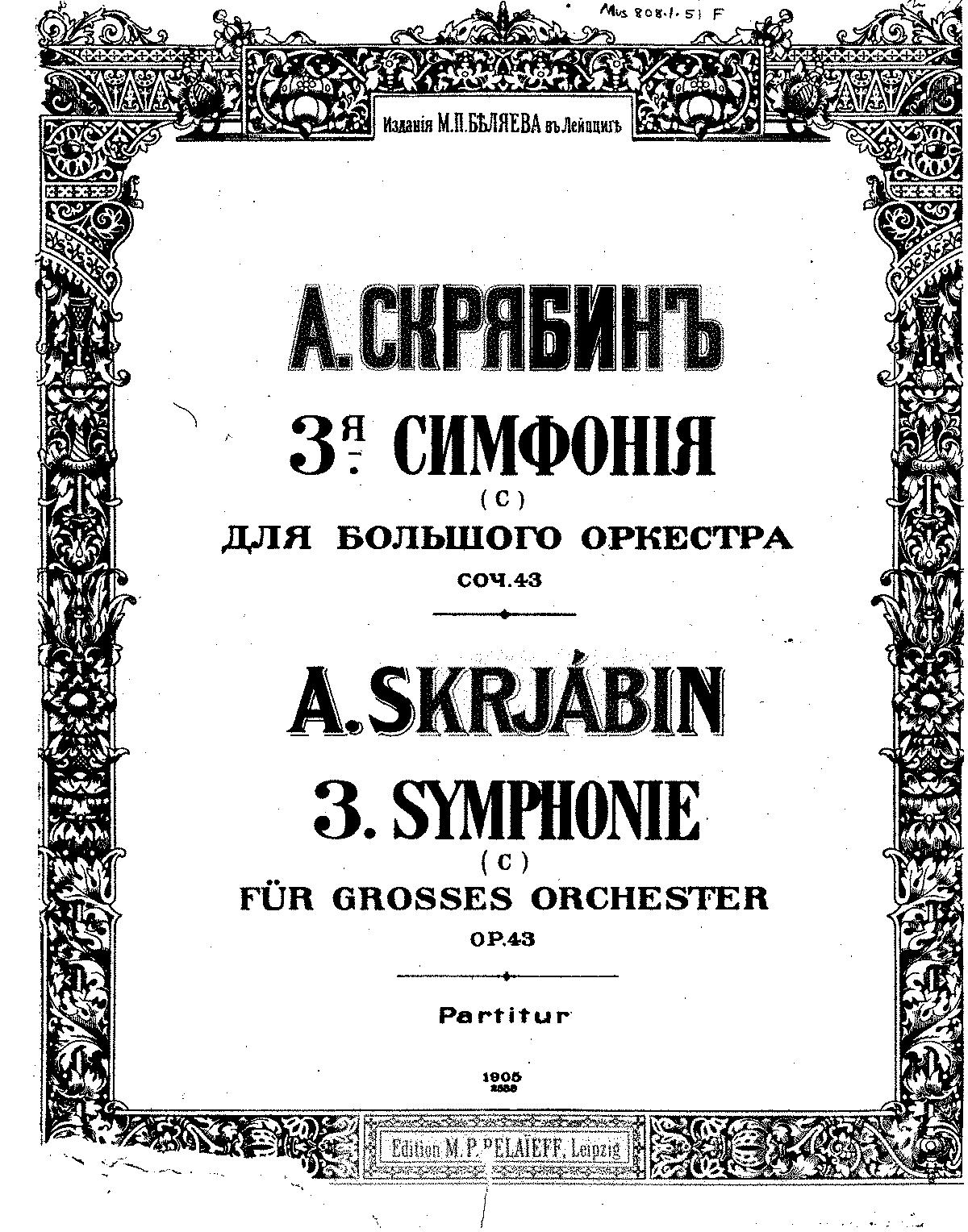 op. 43