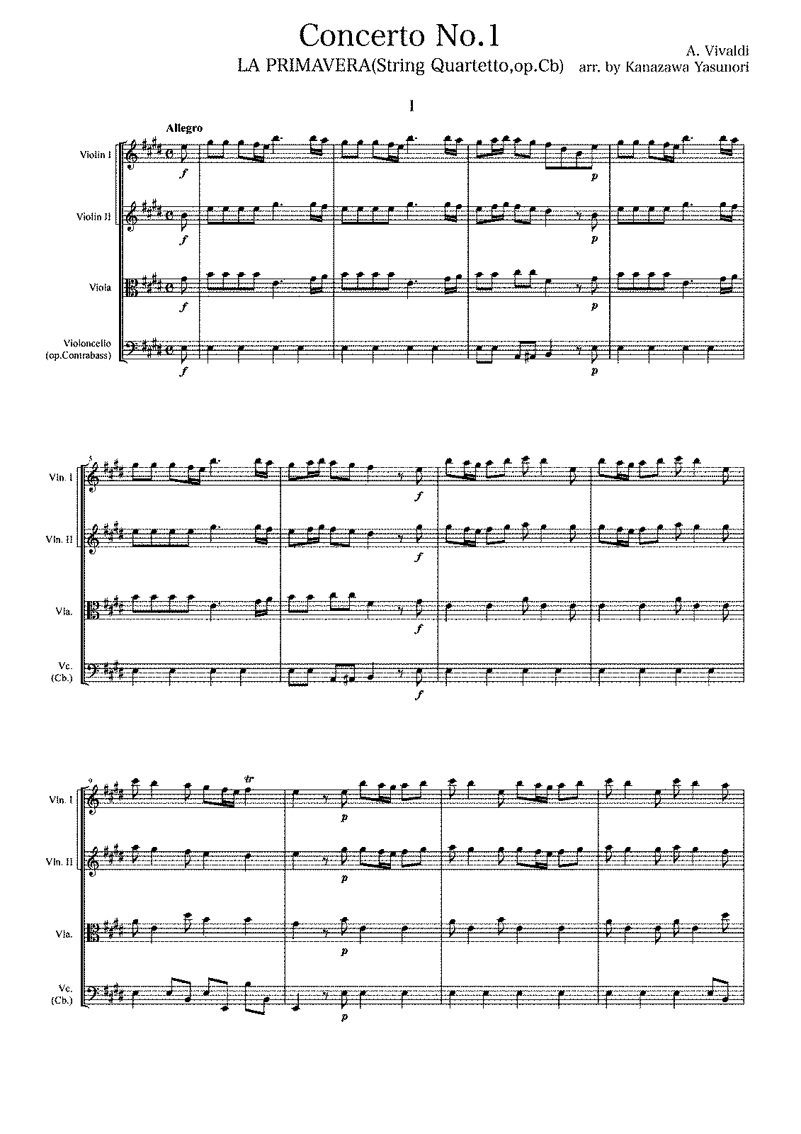 Vivaldi Spring Violin Piano Free Sheet Music