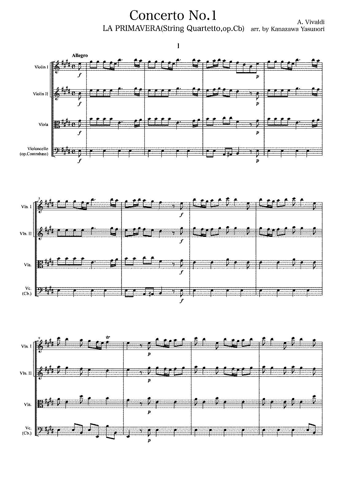 Violin Concerto In E Major Rv 269 Vivaldi Antonio