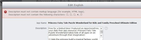 App Store Caracteres speciaux