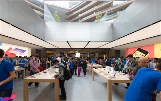Apple Store Turqie 2