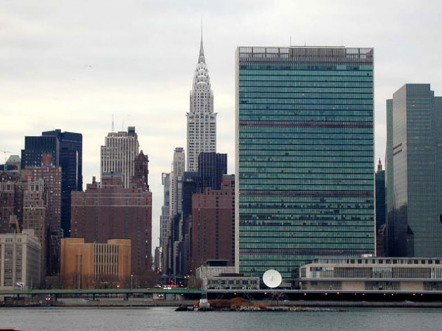 United Nations Secretariat Building