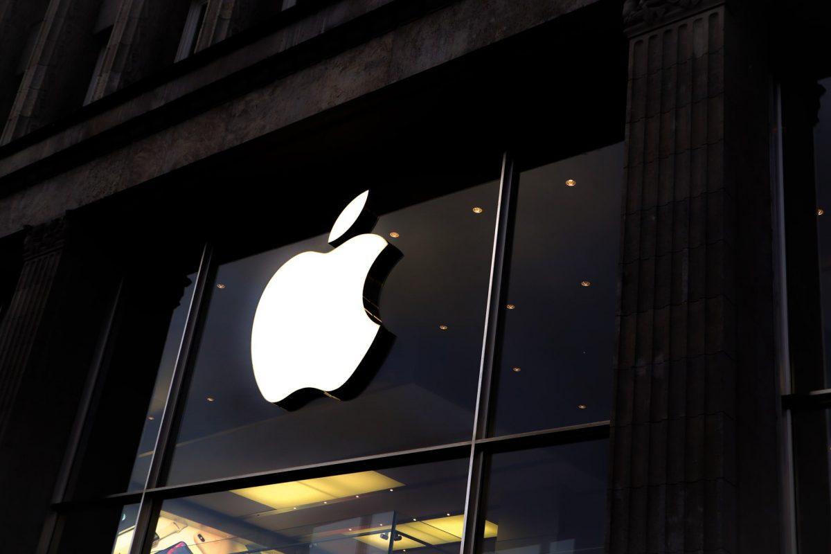 Новый продукт Apple