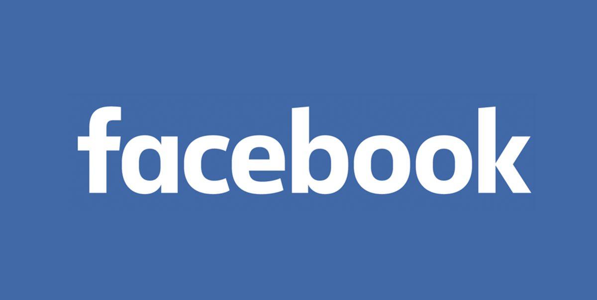 яблоко - Facebook