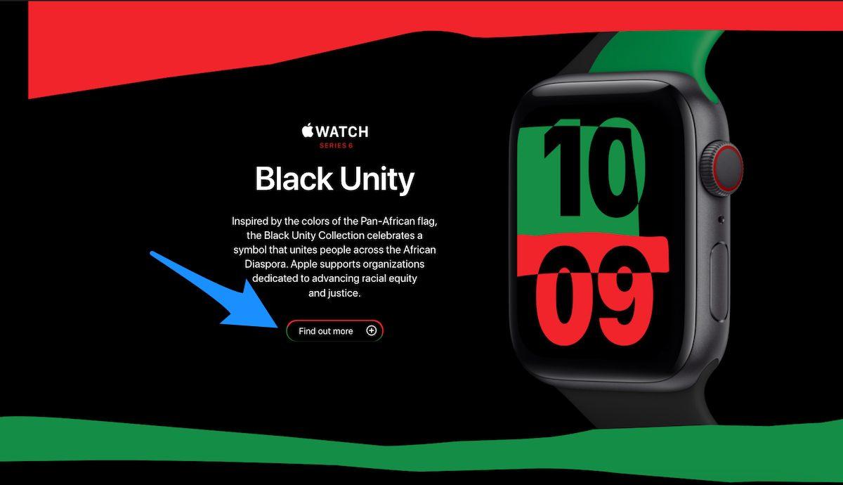 Обои Apple unity
