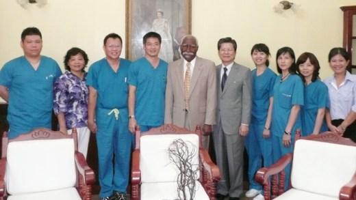 Taiwan Medical Team