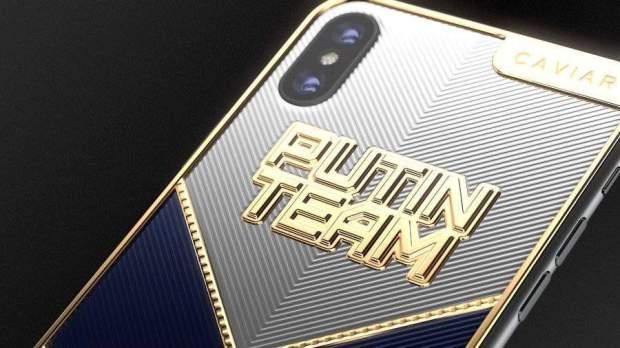 Caviar присоединился к Putin Team и создал iPhone X для членов команды Александра Овечкина