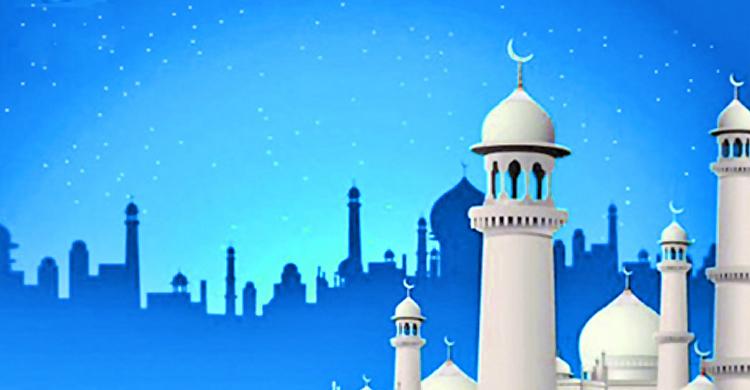 Eid-ul-Azha 1 August
