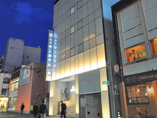 Y's Hotel Asahikawa - 神居滑雪場 | WAmazing Snow