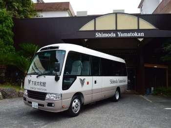 【下田大和館】伊豆急下田駅への無料マイクロバス送迎