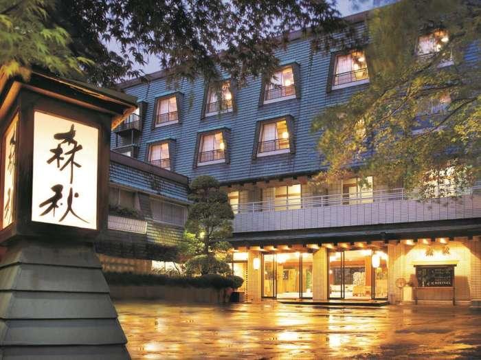 【森秋旅館】の外観