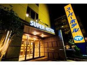 スーパーホテル南彦根駅前 外観