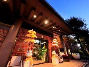 ホテル&スパ アンダリゾート伊豆高原 外観
