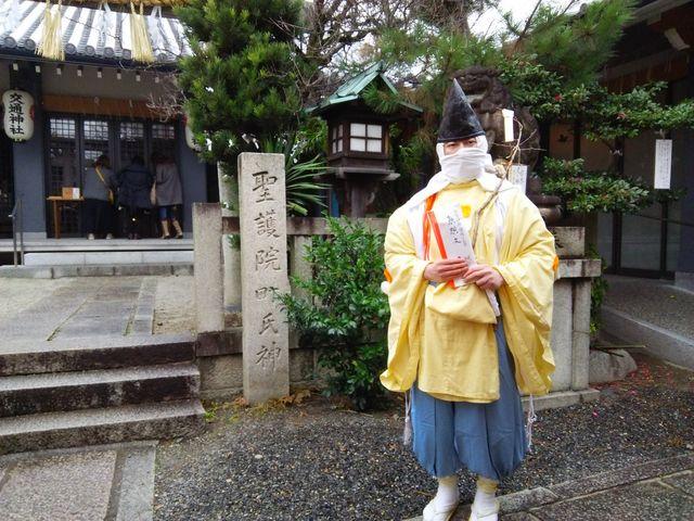 【須賀神社】アクセス・営業時間・料金情報 - じゃらんnet