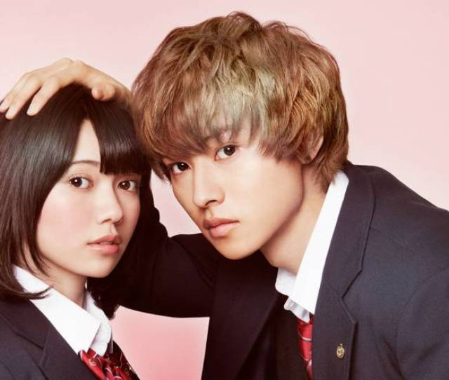 Wolf Girl And Black Prince The Dogged Persistence Of Teen Love The Japan Times