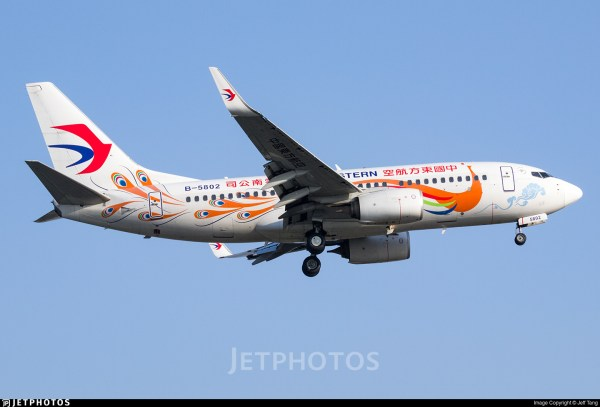 B-5802 | Boeing 737-79P | China Eastern Airlines | Jeff ...