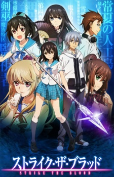 imagen de Strike the Blood